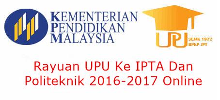 Rayuan UPU Ke IPTA Dan Politeknik 2016-2017 Online
