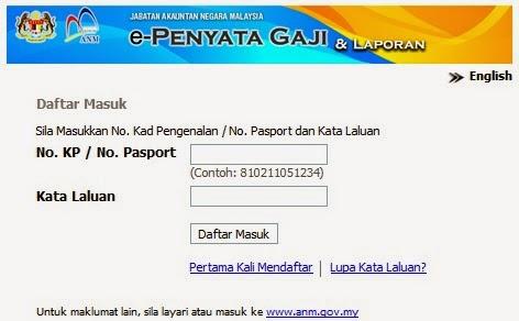 Semak Penyata Gaji Online Kakitangan Awam Malaysia