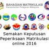 Semakan Keputusan PSPM Matrikulasi 2016