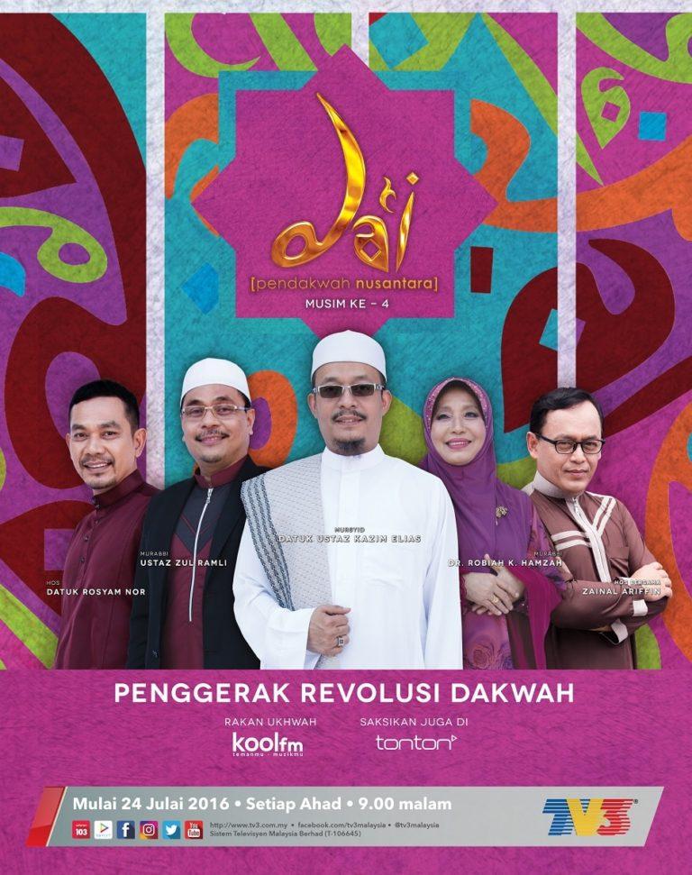 Senarai Peserta Dai 2016 Pendakwah Nusantara