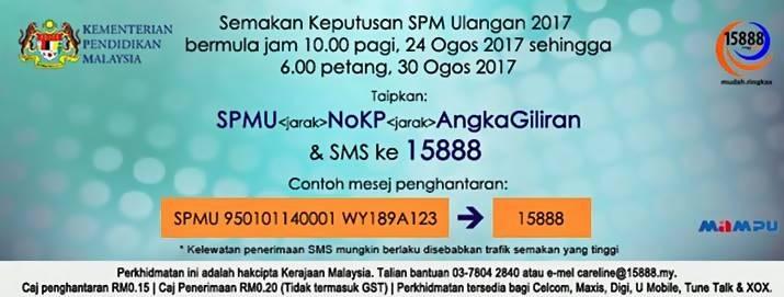 Semakan Keputusan SPMU 2017 Online Dan SMS