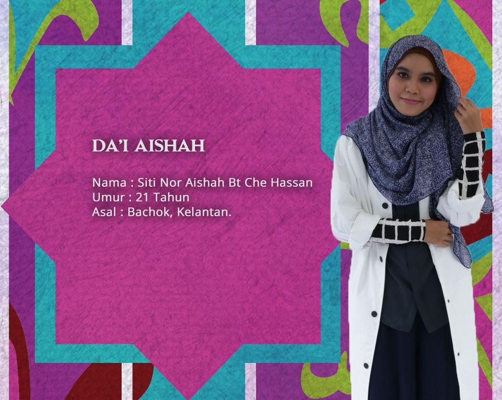 Da'i Aishah