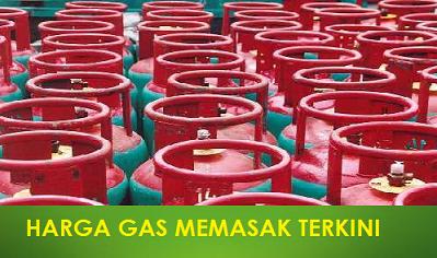 Harga Gas Memasak Terkini 2017