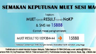 Semakan Keputusan MUET Mac 2017 Online Dan SMS