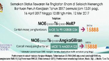 Semakan Keputusan Tingkatan 6 2017/ 2018 Online